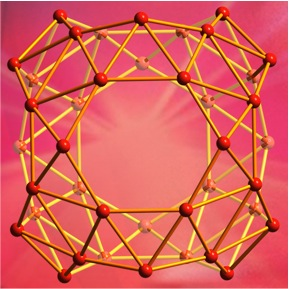 Researchers have shown that clusters of 40 boron atoms form a molecular cage similar to the carbon buckyball. This is the first experimental evidence that such a boron cage structure exists. (Credit: Wang lab / Brown University)