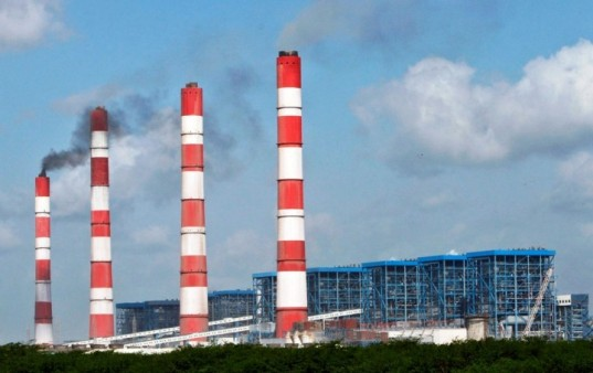 A file photograph of Adani Power's thermal power plant in the western Indian state of Gujarat.(Credit: Reuters)