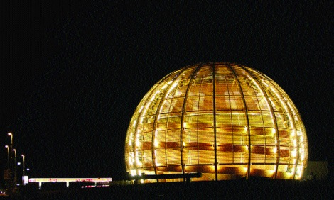 Pakistan is a signing ceremony away from becoming the associate member of the European Organisation for Nuclear Research. Above photo is of  CERN Labs on the Swiss-French border.  (Credit: CERN)